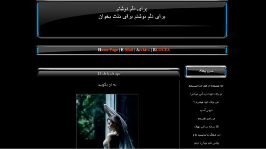 Skärmbild (16)