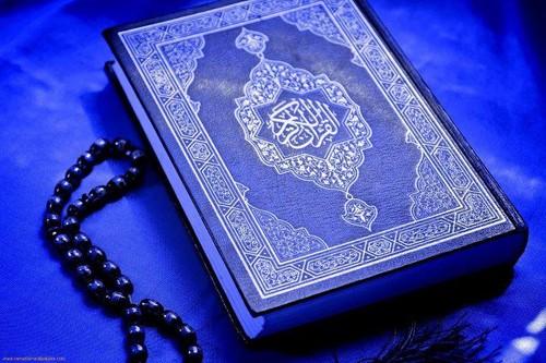 quran-writing-34479772-500-333
